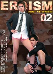 EROISM 02 -FOOT FETISHISM-