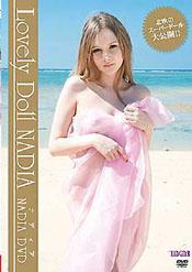 Lovely Doll NADIA/ナディア