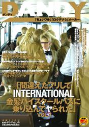 間違えたフリしてINTERNATIONAL金髪ハイスクールバスに乗り込んでヤられた