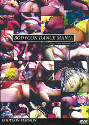 BODYCON DANCE MANIA 5