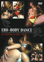 ERO-BODY DANCE vol.1