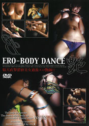 ERO-BODY DANCE vol.2