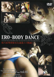 ERO-BODY DANCE vol.3