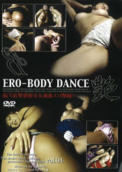 ERO-BODY DANCE vol.4