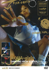 Aqua-girls vol.5