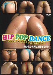 Hip Pop Dance