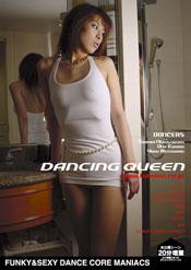 DANCING QUEEN 4