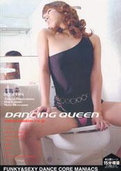 DANCING QUEEN 5