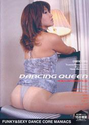 DANCING QUEEN 6
