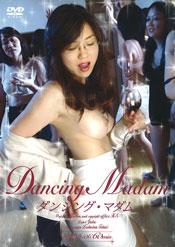 ダンシングマダム