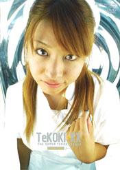 TeKOKI・XX3
