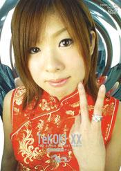 TeKOKI・XX5