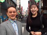 総集編 / 痴女 / 羞恥 / フェチ 山本晋也のランク10国 イヴ  神代弓子