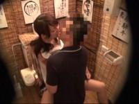 居酒屋トイレ盗撮 欲情便所[二十] 11