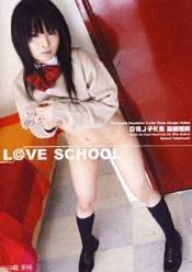 L@VE SCHOOL1