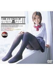 THE FETISH OF 女子校生黒タイツ 2