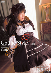 Gothic Style vol.1