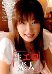 生エロ素人 Vol.01