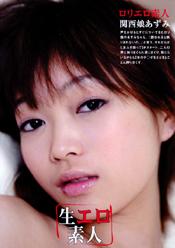 生エロ素人 Vol.07