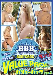 BBB Overseas バリューパック Part.2