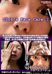 「Girl's Face Care」のパッケージ画像