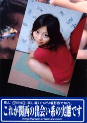 スウィーツ Vol.7 裏sweets 素人隠し撮り2