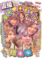 女子○生モデルシリーズ 総集編 01【1/2】