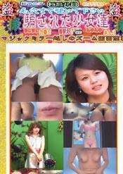女子○生モデル 更衣室&スタジオ 04