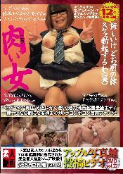 アップル写真館投稿ビデオ vol.22【ぽちゃ巨乳編part.2】