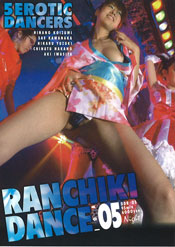 RANCHIKI-DANCE VOL.05