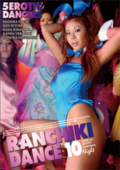 RANCHIKI-DANCE VOL.10