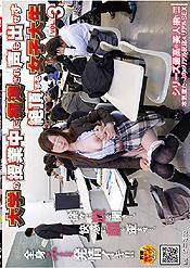 大学の授業中に痴漢され声も出せず絶頂する女子大生 3 【2/2】