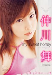 My Sweet Honey1