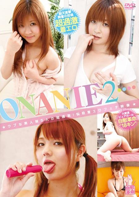 ONANIE5
