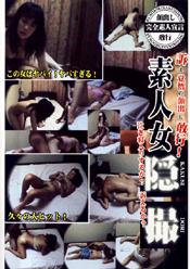 素人娘隠撮3