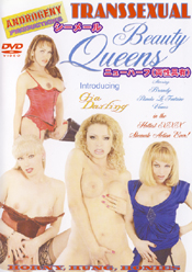 TRANSSEXUAL シーメールニューハーフ(両性具有)Beauty Queens