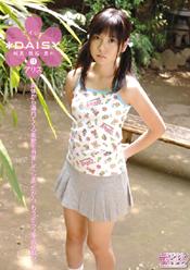 DAISY11
