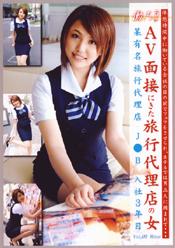 働くオンナ Vol.05