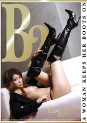 B2 ブーツ