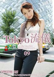 TOKYO流儀 青山09