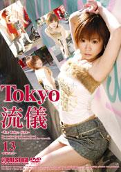 TOKYO流儀 原宿13