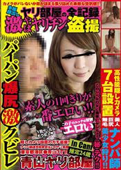 「In Cam 3人目」のパッケージ画像