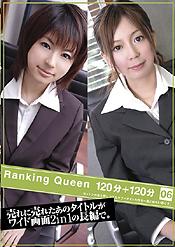 Ranking Queen 06【2/2】