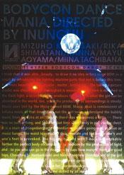 BODYCON DANCE MANIA 11