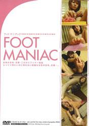 FOOT MANIAC 女の足先・足裏 こだわりフェチ一級品