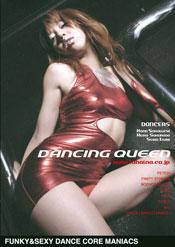DANCING QUEEN 1
