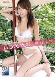 相川友希/ILOVEYOU