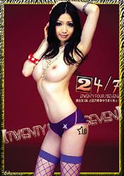 24/7【TWENTY FOUR/SEVEN】 18
