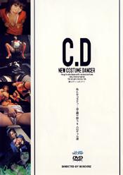 C.D NEW COSTUME DANCER
