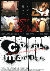 COSPLE maniax